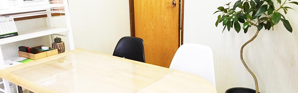 南彦根事務所2